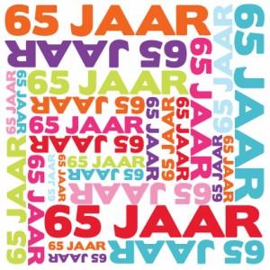 Verjaardag 65 Jaar Archives Uitnodiging Verjaardag